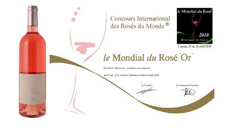 Petula Mondial des rosés 2010 médaille d'or