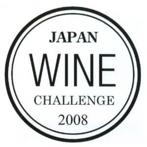 Japan Wine Challenge 2007 Doria Blanc 2005