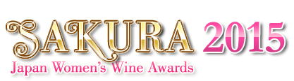 Sakura Japan Women's Award 2015