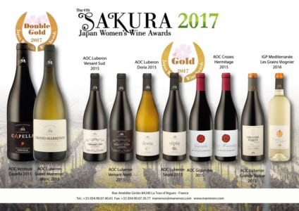 Double Gold et Gold aux Sakura Awards au Japon